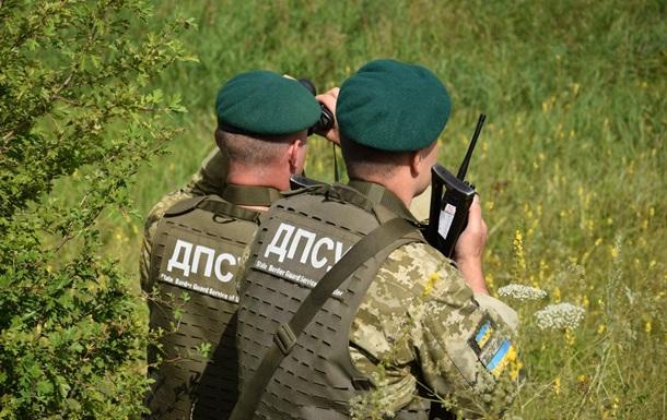 В ГПСУ заявили о попытке запугивания пограничников
