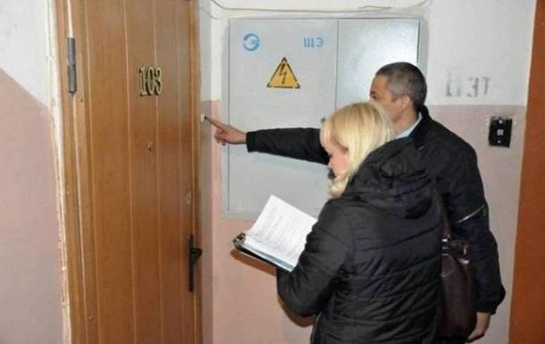 В Украине получателей субсидий будут строго контролировать