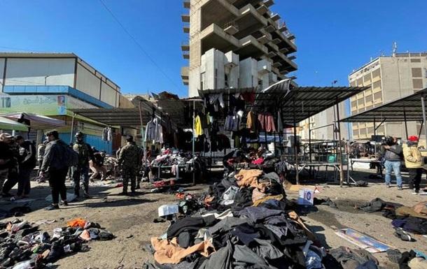 Теракт в Багдаді влаштувала смертниця