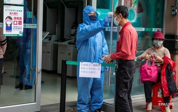 У Китаї рекордна кількість випадків CОVID-19 з січня