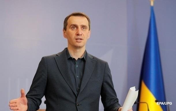 Ляшко оголосив про п ятий етап вакцинації