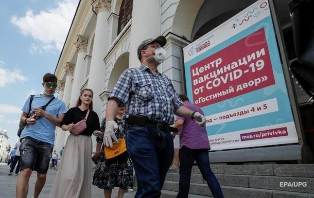 Коронавирус в России 20 июля 2021