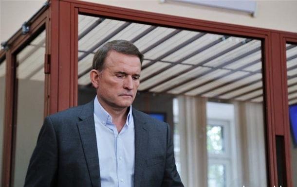 Апелляцию по делу Медведчука перенесли