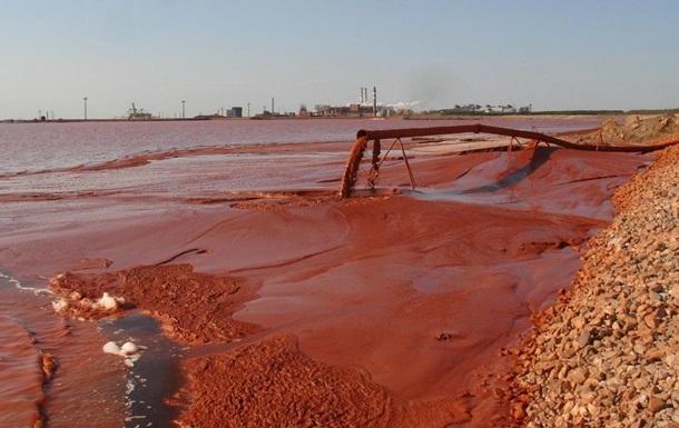 Эколог рассказала о вреде здоровью от красного шлама НГЗ
