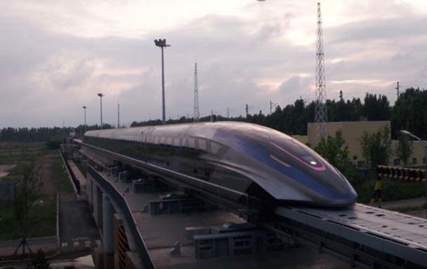 Китайці створили найшвидший у світі поїзд