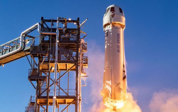 Ракета Безоса успішно здійснила політ у космос