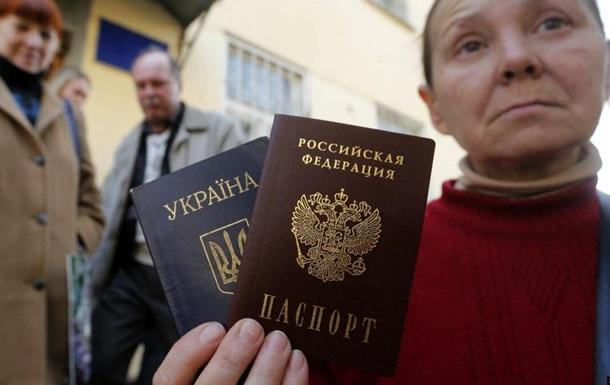 В РФ заявили о 978 тысячах украинцев, получивших паспорт РФ