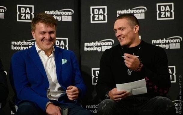 Красюк: Два чемпиона будут бороться за трон в супертяжелом весе