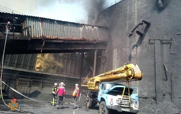 На Авдіївському коксохімі загасили загоряння в цеху