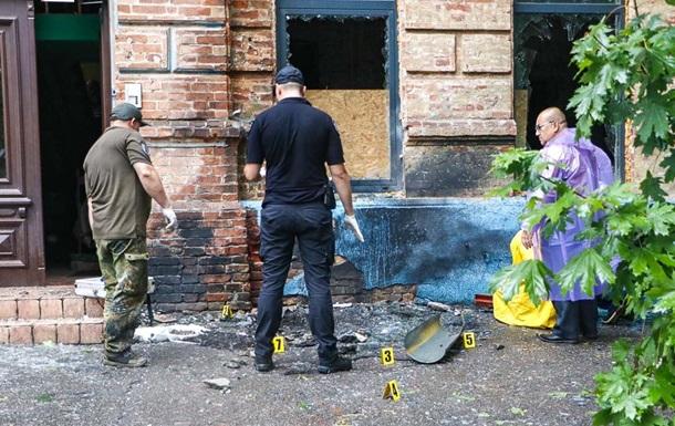У центрі Дніпра прогримів потужний вибух
