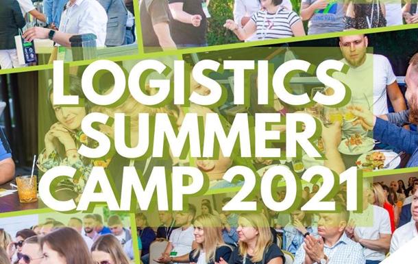 Компанія «Три Ведмеді» взяла участь у LOGISTICS SUMMER CAMP 2021