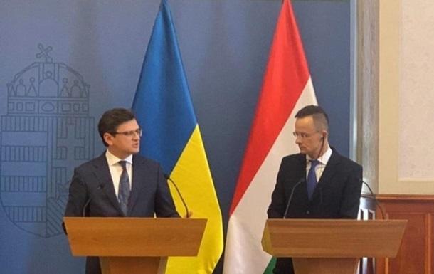 Глава МИД Венгрии посетит Донбасс
