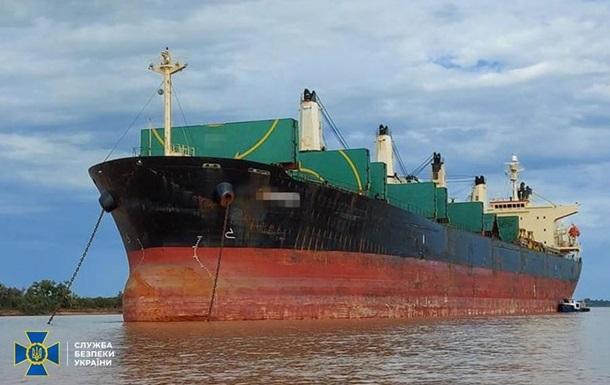Захватил судно и базу: СБУ рассказала о первом украинском пирате
