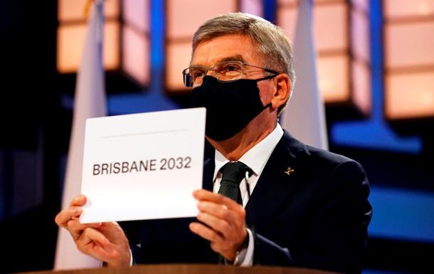 Брісбен прийме Олімпійські ігри 2032 року