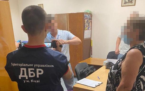 ГБР обыскивает  спортивных  чиновников в Киеве