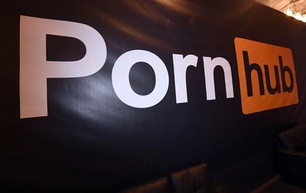 Лувр подал в суд на Pornhub за эротический гид