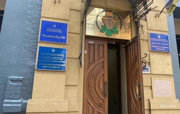 ГФС разоблачила хищение средств на ремонте больниц Киева