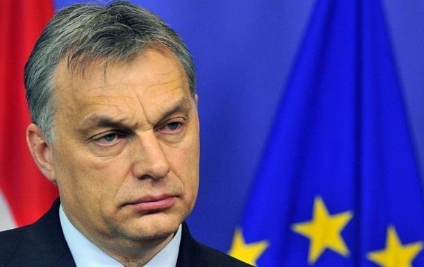 Венгрию предлагают исключить из ЕС