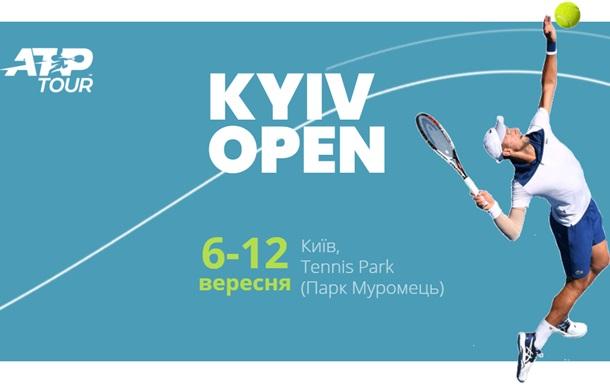 В Україні вперше після 13-річної перерви відбудеться турнір серії ATP Challenger Tour