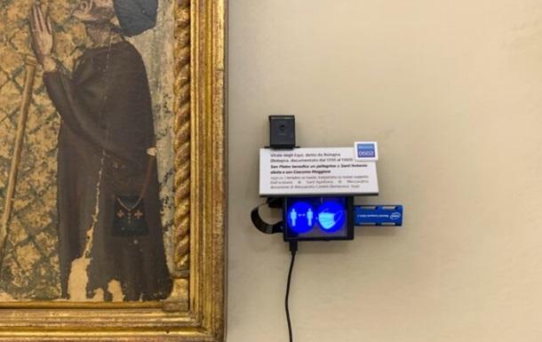 В итальянских музеях стали следить за реакцией посетителей