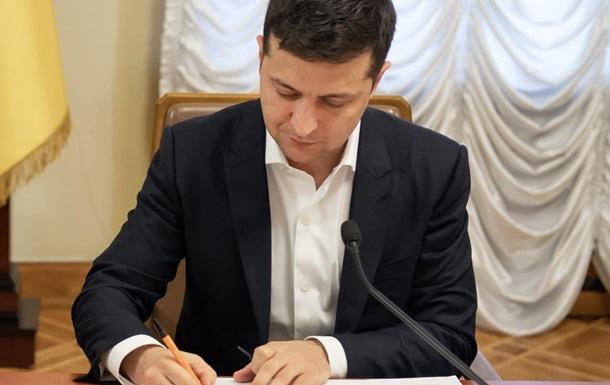 Штрафи за порушення порядку в`їзду-виїзду із Криму й ОРДЛО скасовано