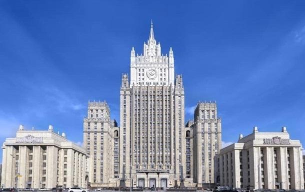 МЗС РФ про скаргу в ЄСПЛ: Україна не залишила вибору