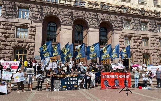 В Киеве возле КГГА протестуют владельцы МАФов