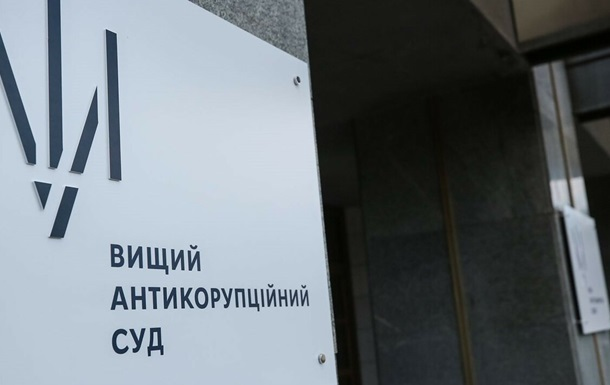 Более половины приговоров по коррупционным делам - оправдательные