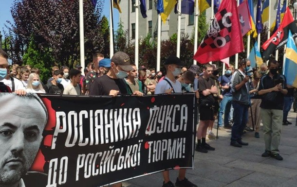 В Киеве митингуют против олигархов
