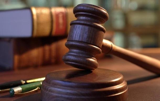 Суд зобов язав відкрити провадження в справі  вагнерівців
