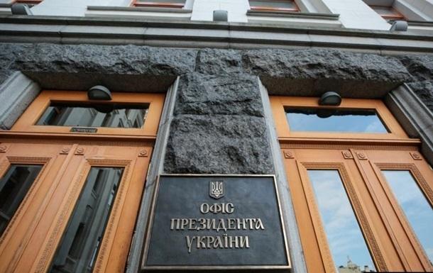 У Росії немає перспектив щодо скарги в ЄСПЛ - ОП