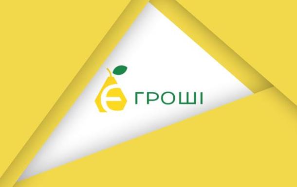 Є-гроші увійшли в ТОП-5 кращих МФО України I кварталу 2021 року за версією Finance