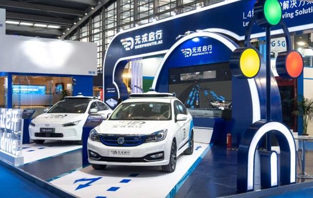 В Китае появились беспилотные такси