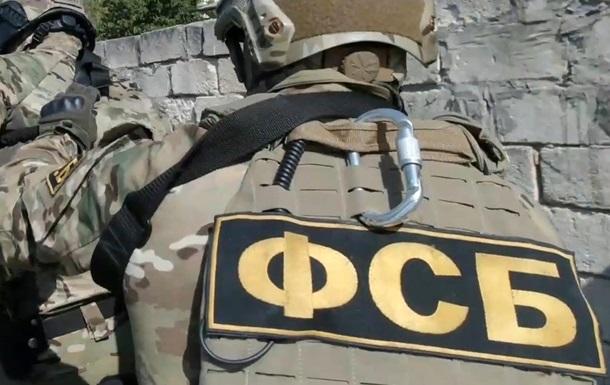 Четверых крымчан оштрафовали за то, что не донесли на знакомого
