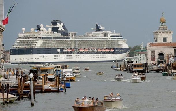 ЮНЕСКО не включила Венецію до списку об`єктів Світової спадщини в небезпеці
