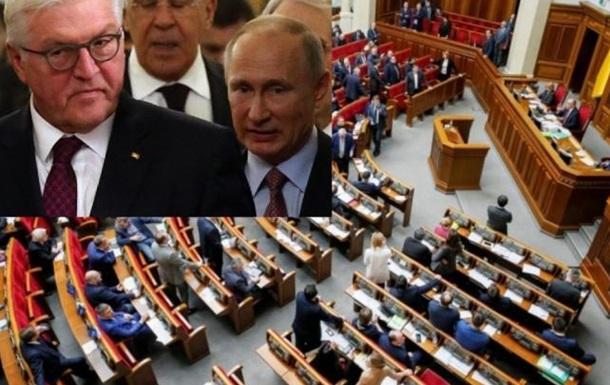 Украину толкают в пропасть