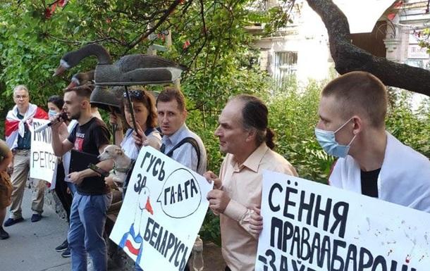 Біля посольства Білорусі триває акція Гусь за Білорусь