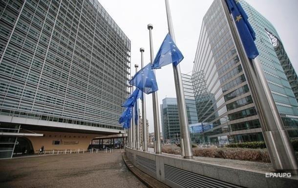 В ЕС получили обращение Украины по СП-2