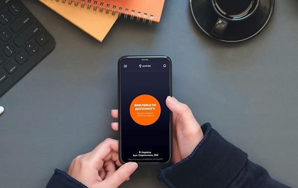 Всегда под защитой: приложение Safor для личной безопасности и спокойствия