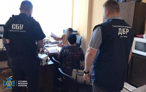 Топ-чиновника Держгеокадастру підозрюють у розкраданні земель