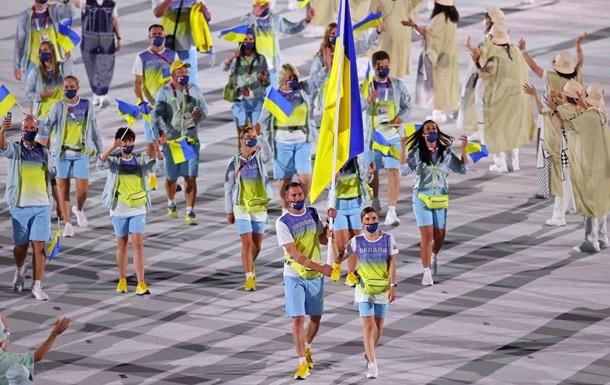 В РФ вирізали вихід української збірної на Олімпіаді