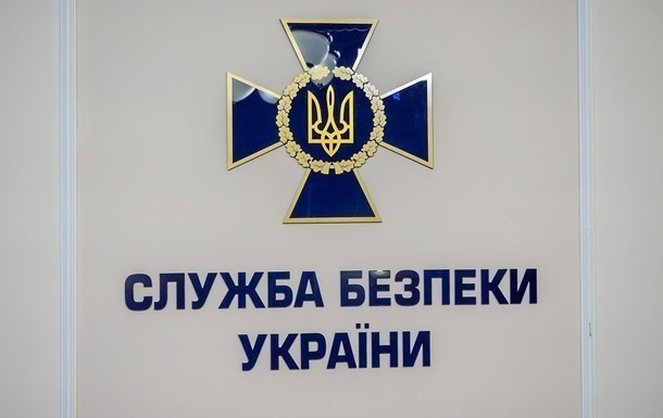 В СБУ уволены два топ-руководителя - СМИ