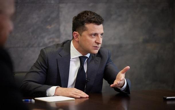 Зеленский ввел в действие решение СНБО о санкциях