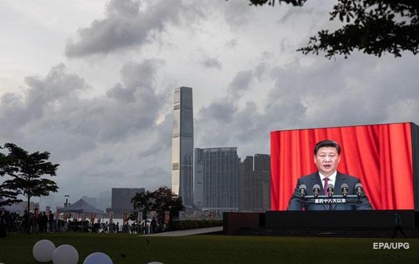 Китай ввел санкции против политиков США
