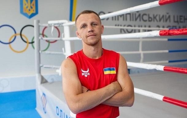Буценко програв еквадорському боксеру на Олімпіаді