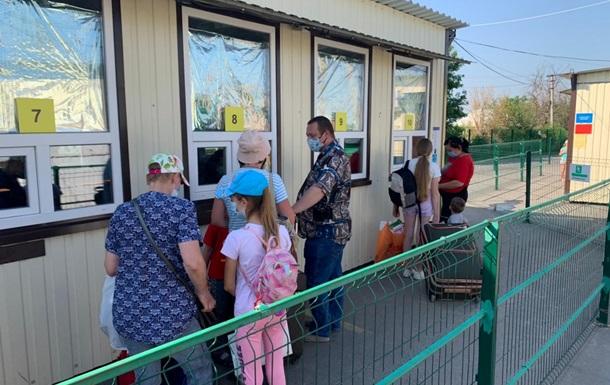 Жителям ОРДЛО скасували штраф за в`їзд через Росію