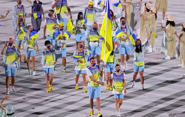 Южнокорейский канал во время выхода Украины на открытии ОИ показал фото Чернобыля