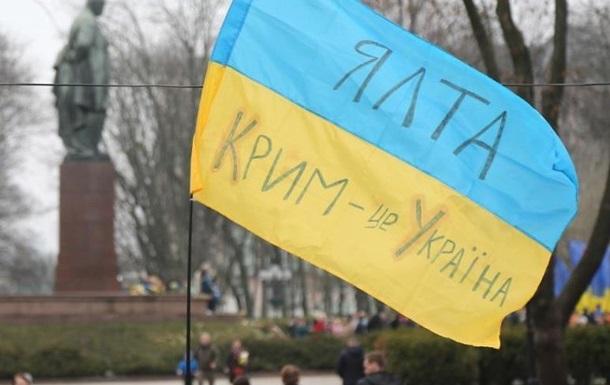 Крым или Донбасс