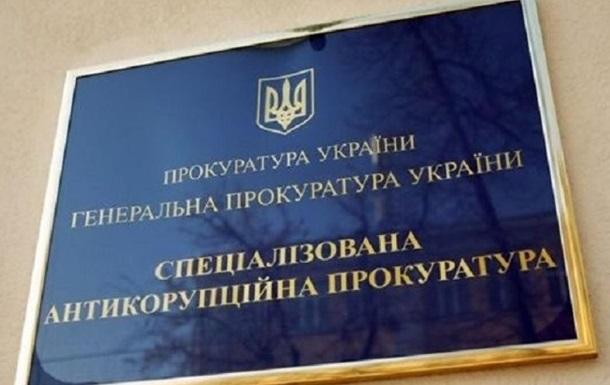 Миллионная взятка: замглавы облсовета Харькова избрана мера пресечения