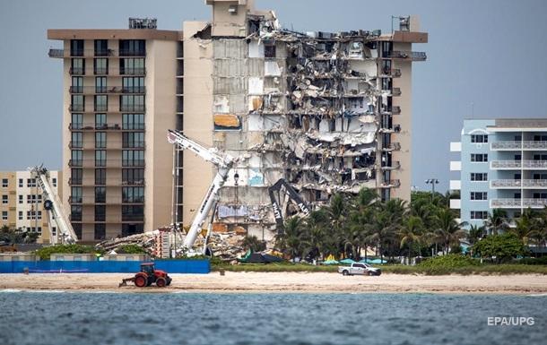 Операція з пошуку загиблих через обвалення будинку в Маямі завершена